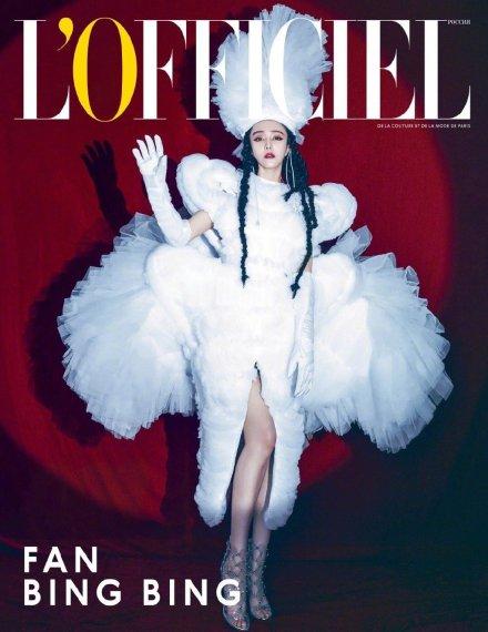 范冰冰登《时装》封面   美杜莎发型冷艳高贵气场全开